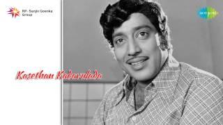 Kasethan Kadavulada | Jambulingame song