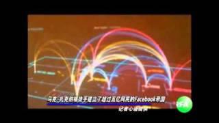 联系5亿人教主成时代人物 Facebook中国被封获奖亦禁言