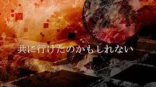 """3) Трилогия Бартимеуса - """"Роковые узы"""" Факварлу (перевод) /【バーティミアス】Fatal Ties"""