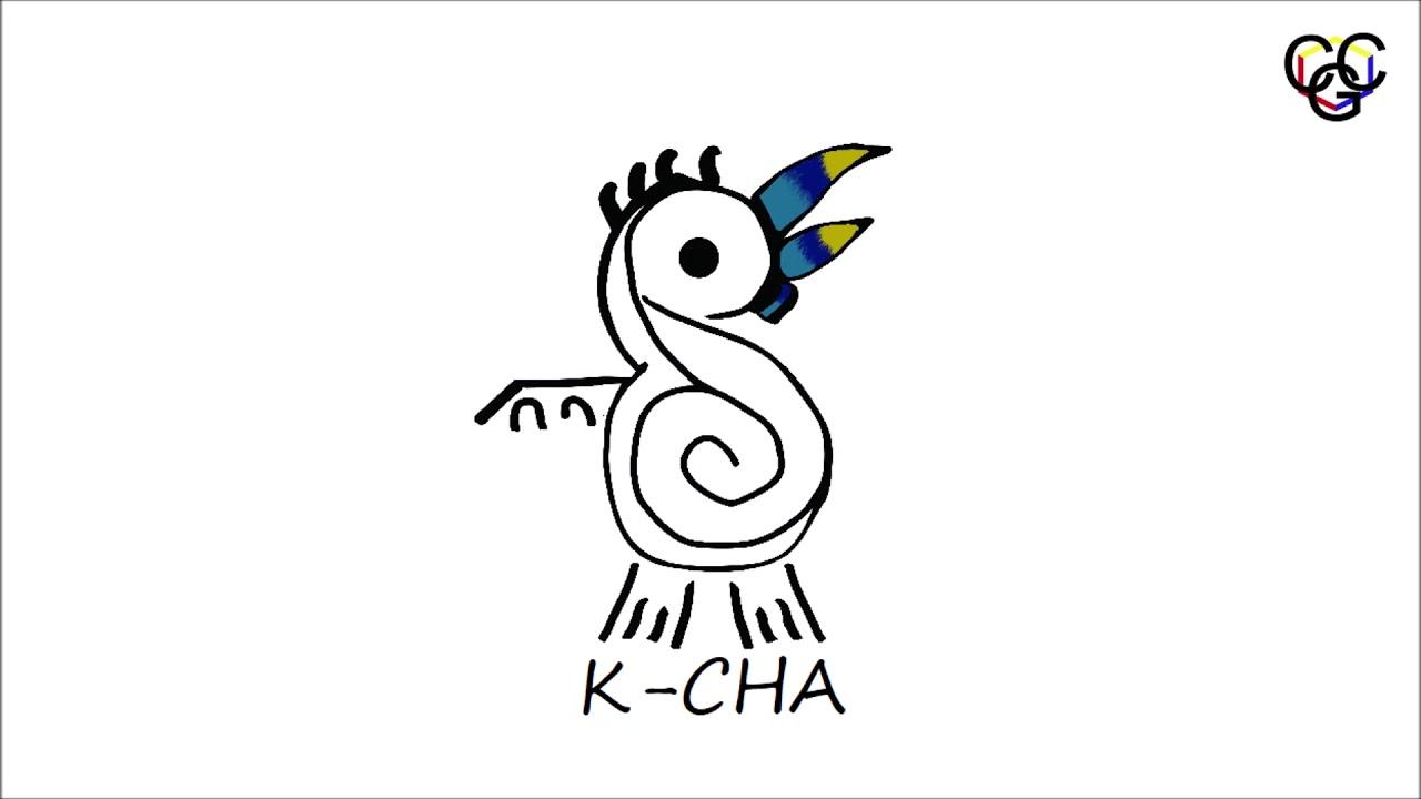 Gaita hembra Colombiana - Pájaro de la montaña | Introducción | (parte 1)