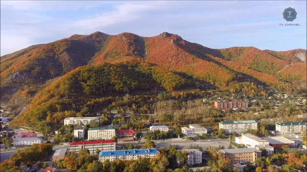 Осенний Дальнегорск