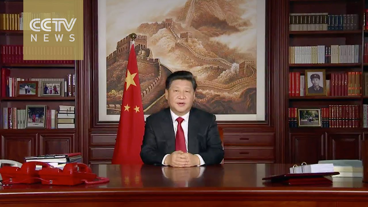 Chinese President Xi Jinping delivers 2016 New Year Message   YouTube Chinese President Xi Jinping delivers 2016 New Year Message