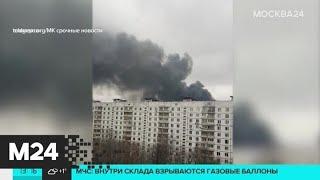 Смотреть видео Площадь пожара на складе тканей увеличилась до 3 тыс квадратных метров - Москва 24 онлайн