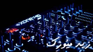 مبروك شفتك - خالد غميج