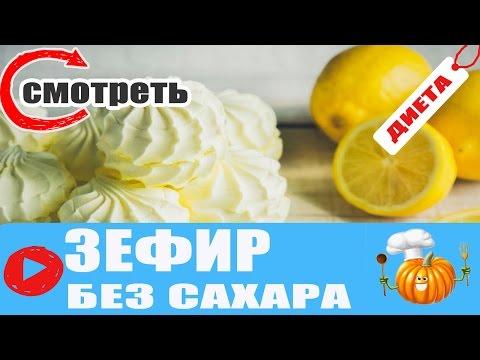 Полезный Десерт Без Выпечки и Без Сахара (No-Bake Granola Bar)