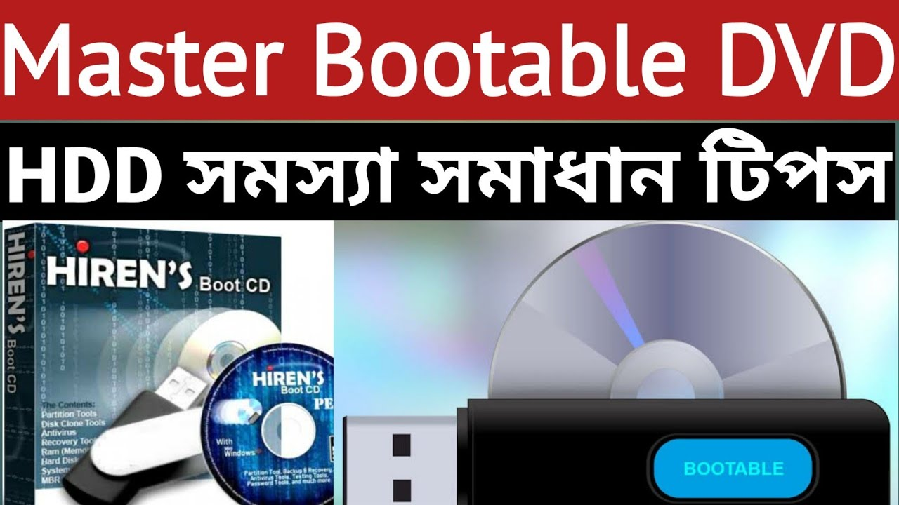 MIni Windows Live | Master BootCD | HBCD 15 2 ISO | HBCD 15 2 Best trick |  Bangla tutorial
