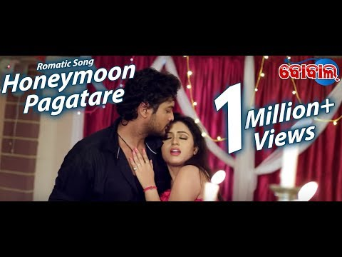 Ayee Honey Moon Pagatare- Odia Item Song |...