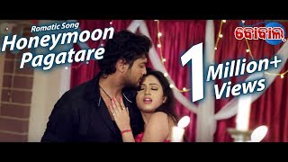Ayee Honey Moon Pagatare- Odia Item Song | Film - Tora Dineku Mora Dine | Amlan & Sheetal | BOBAL