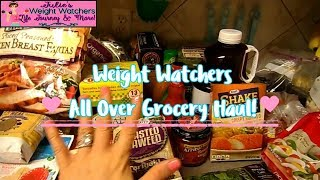 In this video, I show you my latest finds from H.E.B., Walmart, Cos...