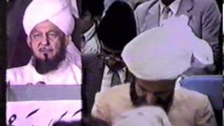Urdu Nazm ~ Aye Wo Din Ke Hum Jin Ki (Jalsa Salana UK 1987)
