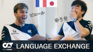 Pierre Gasly & Yuki Tsunoda's Language Exchange