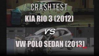 Сравнение краш-тестов KIA RIO 3 и VW POLO sedan(KIA RIO 3 - краш-тест ваыполнен IIHS в 2012 году на американской версии, актуален для всех РИО 2011-2016 года выпуска...., 2016-04-12T13:10:01.000Z)