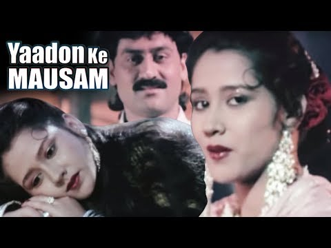 Yaadon Ke Mausam | Full Movie | Superhit Hindi Movie