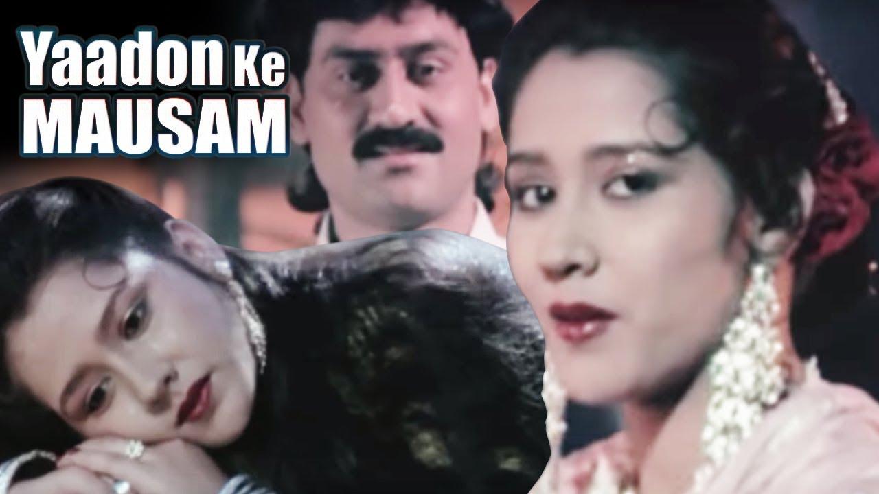Download Yaadon Ke Mausam   Full Movie   Superhit Hindi Movie