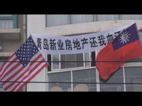 孑木快播:大陆百姓家中挂民国国旗,警察来到家里说违法