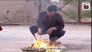 حرق تاريخ ضيعتو !!! وأهل الضيعة كانو السبب شوفو ليش ـ أجمل حلقات مرايا ـ ياسر العظمة