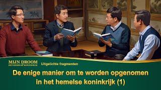 Wat te doen om het hemelse koninkrijk binnen te gaan (1)