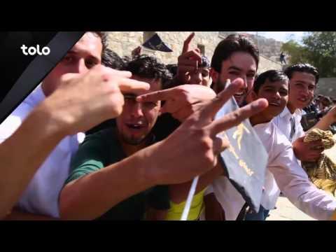 Afghan Star Season 11  TOLO TV  فصل یازدهم ستاره افغان  طلوع