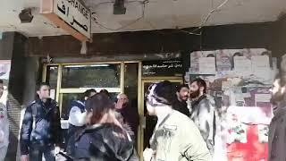 وقفات احتجاجية أمام محلات الصرفة في الحمرا