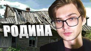 Экскурсия по провинции / Шадринск, в котором я родился