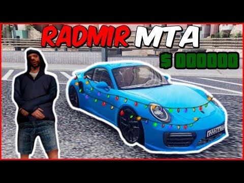 КАК ПОЛУЧИТЬ 500000$ НА ХАЛЯВУ | MTA RADMIR #3