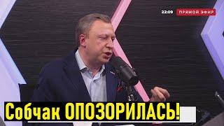 Зачем Собчак влезла в КРИМИНАЛ? Подробности КРАБОВОГО скандала от Петрова у Соловьева