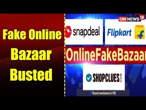 Epicentre | Fake Online Bazaar Busted | 70% Discount=100% Fake | CNN-News18