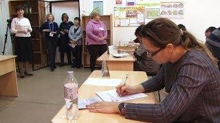 Родители выпускников сдали ЕГЭ по русскому языку
