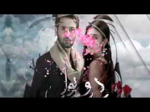 Do Bol Beatuful Sad Song 😢male And Female Version ❤