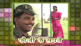 promo foji ke sapnea rajender kharakiya haryanvi ragni maina cassettes
