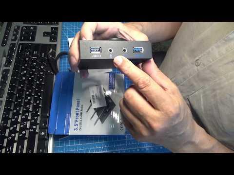 Передняя панель HD Audio и USB 3.0