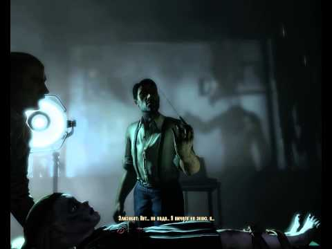 Burial At Sea Episode 2 Transorbital Lobotomy scene