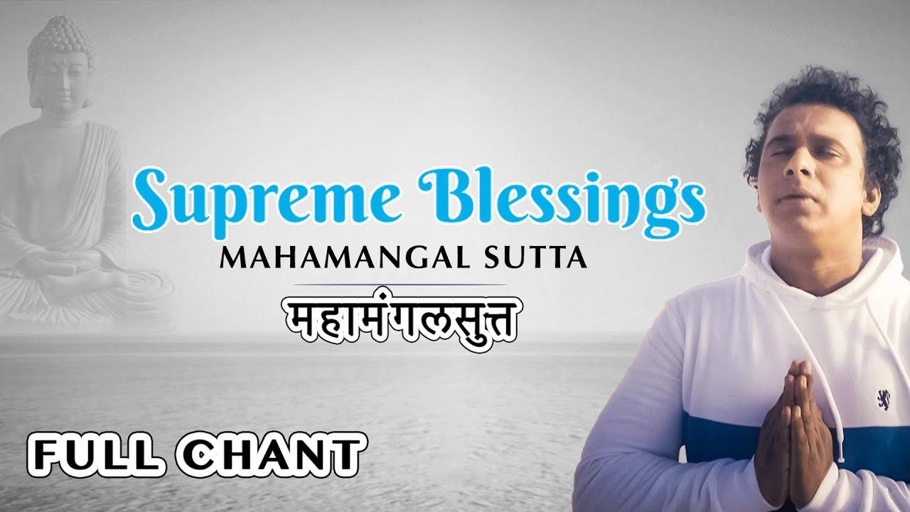 Download Supreme Blessings l Mahamangal Sutta l Pawa l Full Chant Video l Greatest Buddha Meditation Music