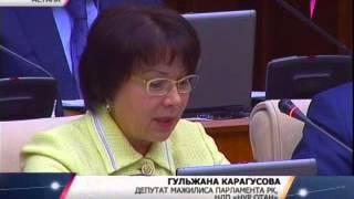 видео оффшорные зоны казахстана