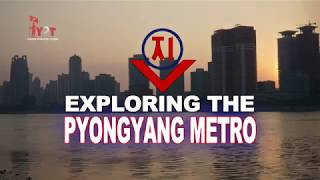 Is the Pyongyang Metro Real or Fake? You Decide.