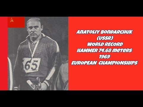 Anatoliy Bondarchuk (USSR) WORLD RECORD HAMMER 74.68 Meters (1969).