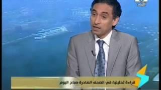 بالفيديو..علي السيد: العلاقات المصرية الأمريكية ستكون الأفضل منذ عهد كارتر