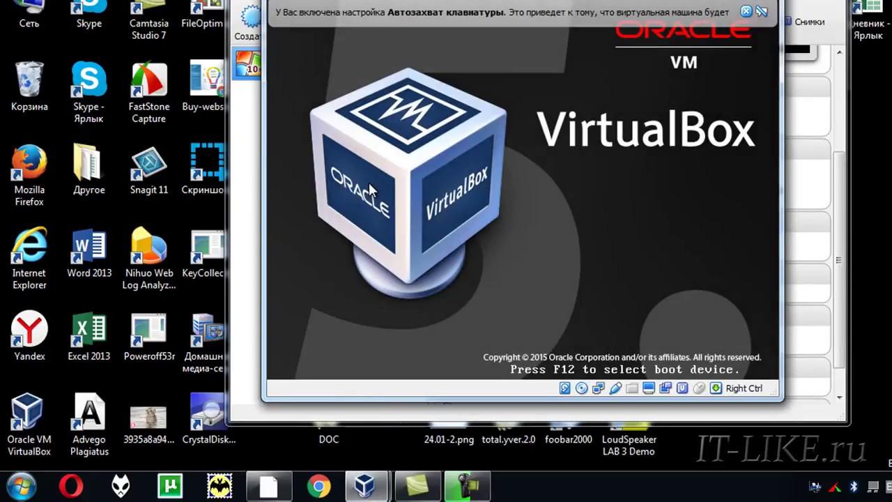 Скачать программу виртуальный windows скачать программу intellij idea на русском