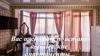 """Гостевой дом """"Верона"""""""