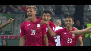 Лучшие моменты сборной Кыргызстана в Кубке Азии 2019 ОАЭ