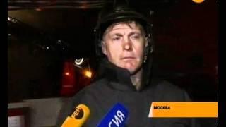В Москве сгорело общежитие Института физкультуры(Всю ночь московские пожарные разбирали завалы в сгоревшем общежитии Института физкультуры. Его потушили..., 2011-06-07T06:40:20.000Z)
