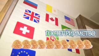 Хостел в Казани