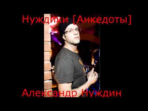 : Луганские новости : Луганск, Украина