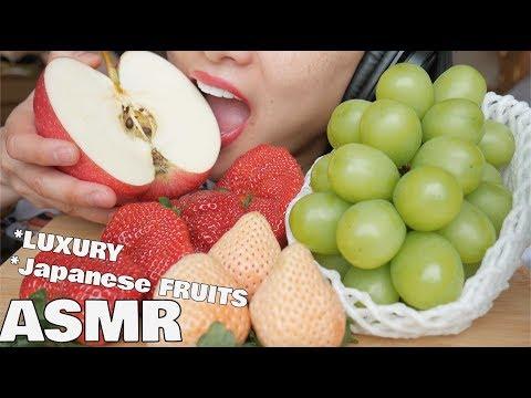 ASMR Japanese Fruits (Grapes + RARE White Strawberries GIANT Apple) | SAS-ASMR