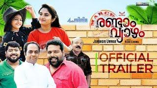 march-randam-vyazham-trailer-jahangir-ummar-4-line-cinema