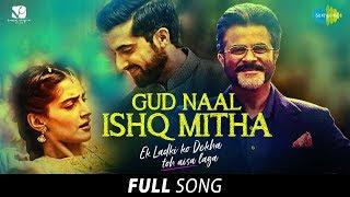 Gud Naal   गुड़ नाल   Full Song Ek Ladki Ko Dekha Toh Aisa Laga Anil Sonam Rajkummar Navraj Harshdeep