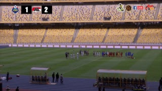Siaran Langsung Perlawanan Akhir - U12 AMD Malaysia Cougars (MAS) VS Sporting CP (POR)