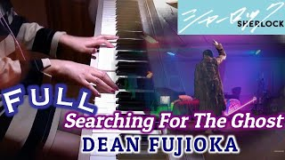 Full Ver.歌詞入りフルバージョン「Searching For The Ghost」by DEAN F...