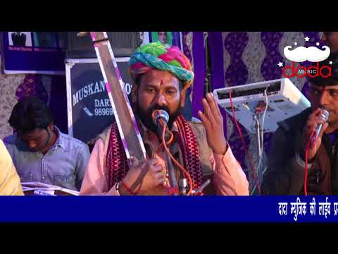 BHAJAN GOSAI JI MAHARAJ / SINGER SUDESH KIRDHAN / JAGRAN RUNECHA DHAM / SHARE PLZ