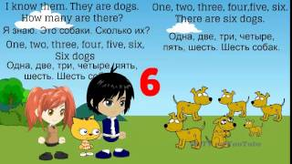 Английский для детей 5 урок. Счёт до 10.(Диалоги на английском:https://www.youtube.com/watch?v=DDldUWuEUHA&list=PLd36n5-8JnbGP4XEQA_7iixM-JTkl3WKP Анекдоты на ..., 2015-01-04T05:56:52.000Z)